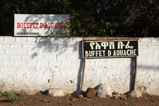 Aouache-Buffet-3